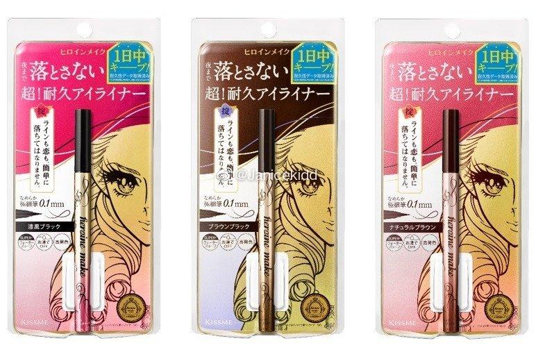 "KISSME heroine make 将推出据说是品牌史上最强的超防水眼线液笔""Pr"