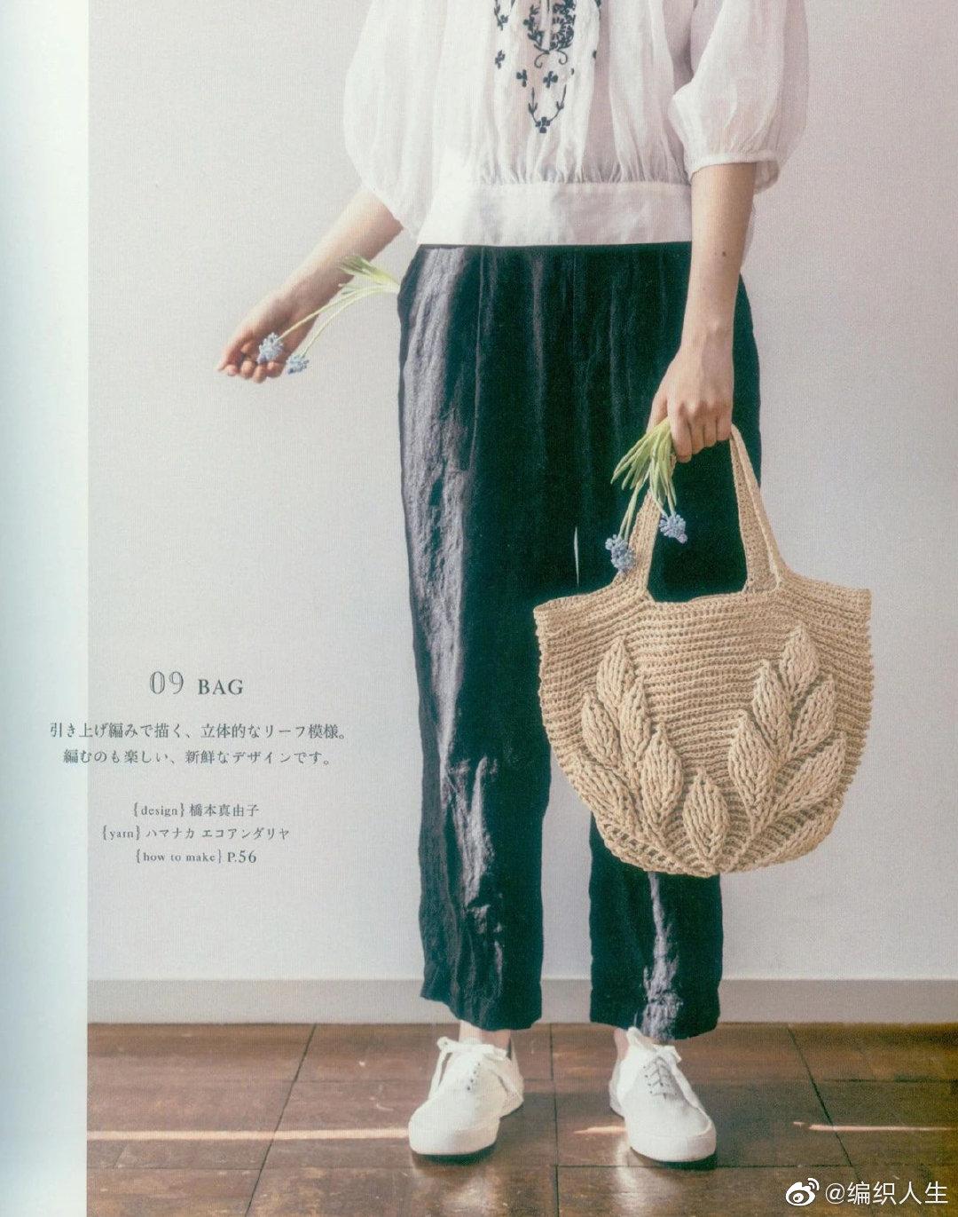 分享一款漂亮钩针手提包,采用不同的线材可以适合不同的季节