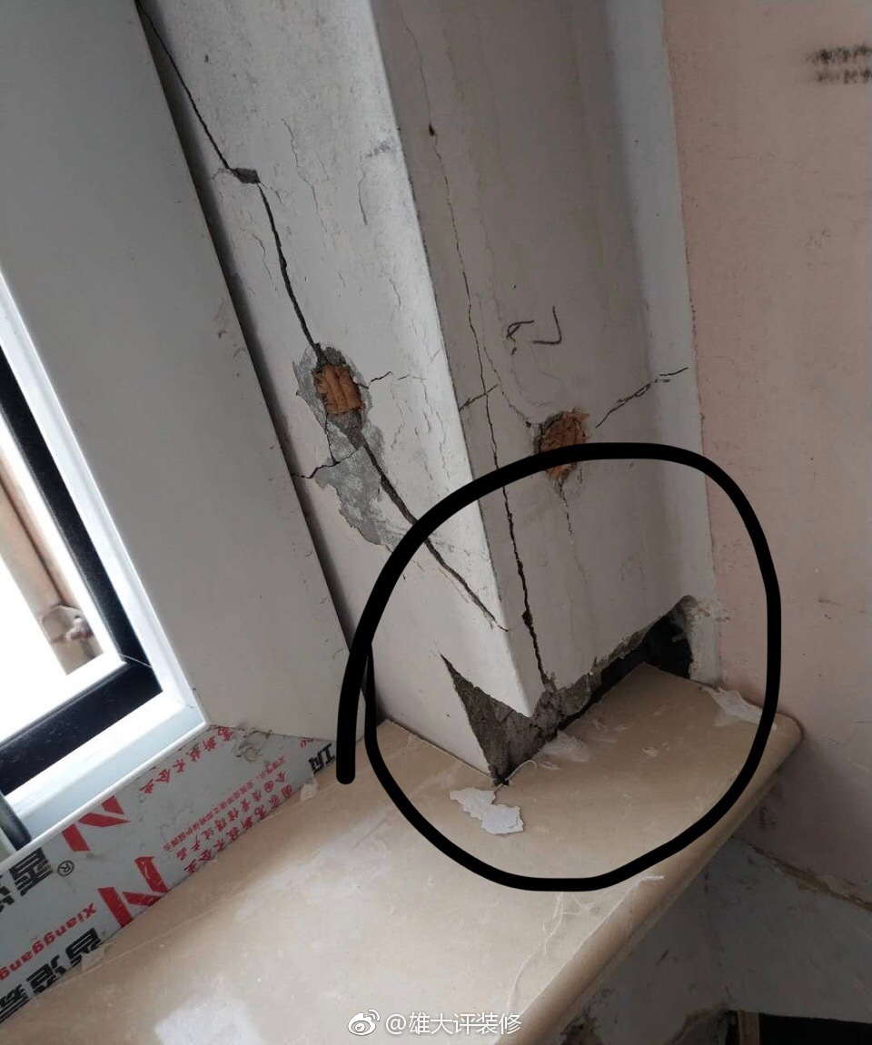 今天@王志勤-监理 又去验收了。上海齐河路泥工铺贴墙地砖