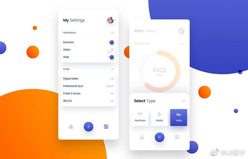 优秀独特设置界面的全新设计灵感app界面ui设计分享