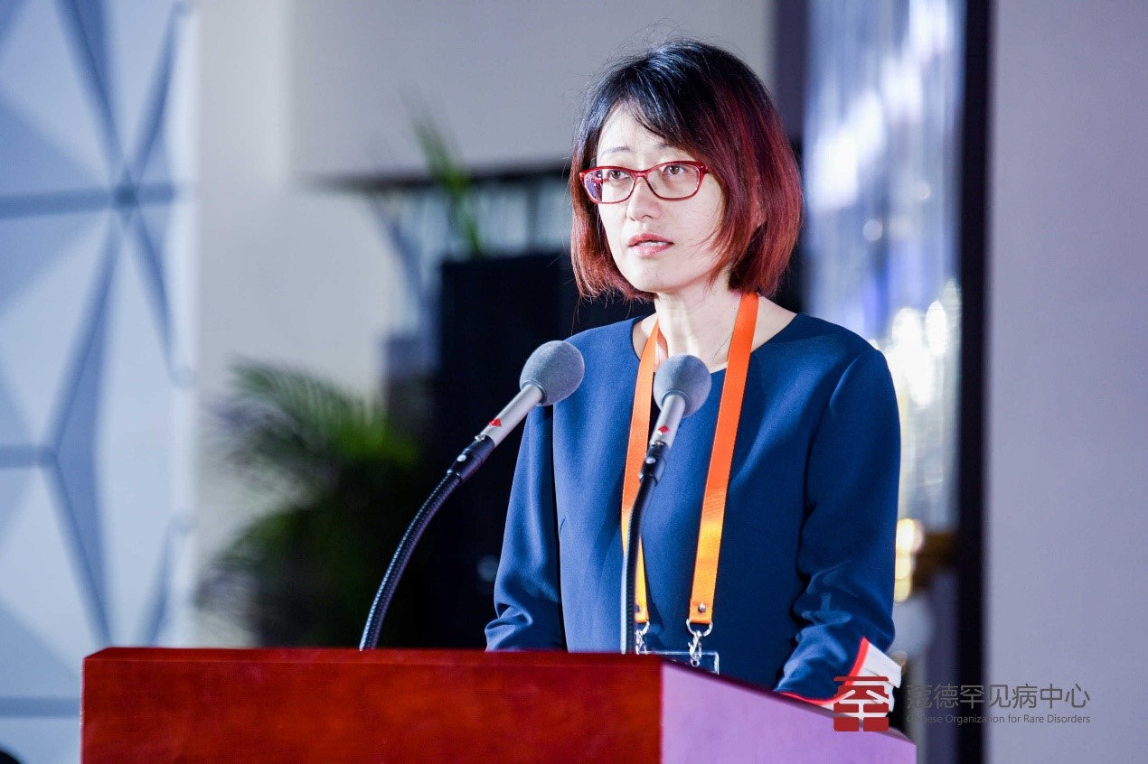 《中国罕见病医疗保障城市报告2020》发布会暨研讨会在杭州余杭区举办