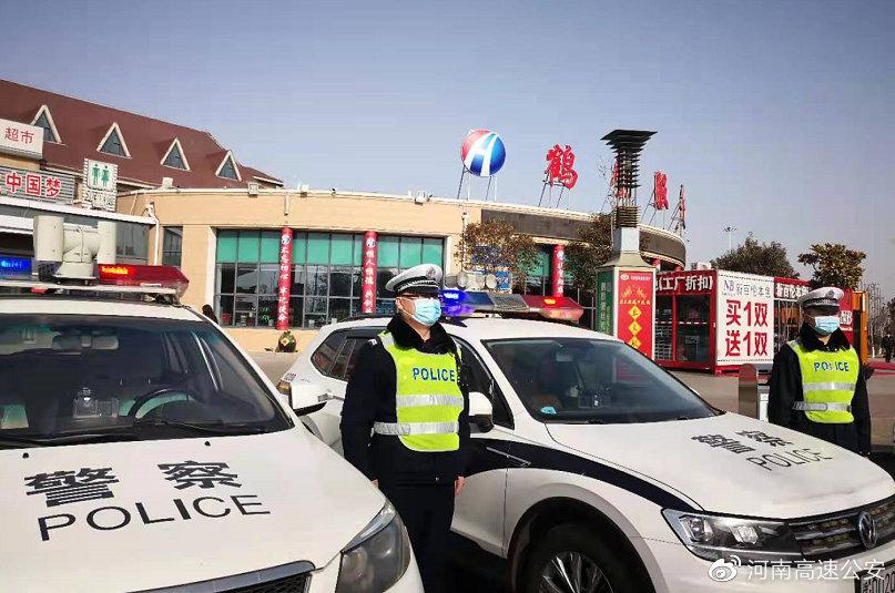 2021年春运今日启动  河南高速交警路警联动多措并举守护春运平安畅通