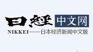 财新中国4月非制造业PMI涨至44.4