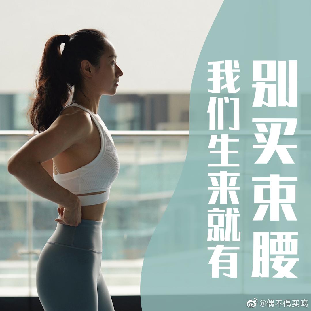 想细腰❓来试试比卷腹更有效的动作吧💡快速上手的收腹训练|建议