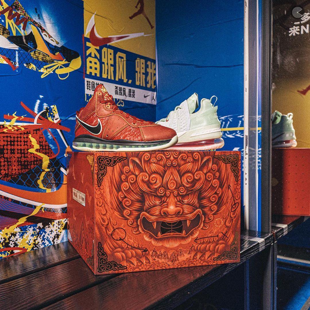 """LeBron 8&18""""老北京""""套装!限量600套! 发售价¥2998"""