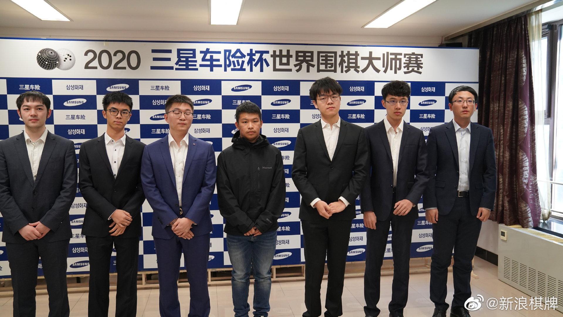 高清-三星车险杯世界围棋大师赛 中国军团帅气出战