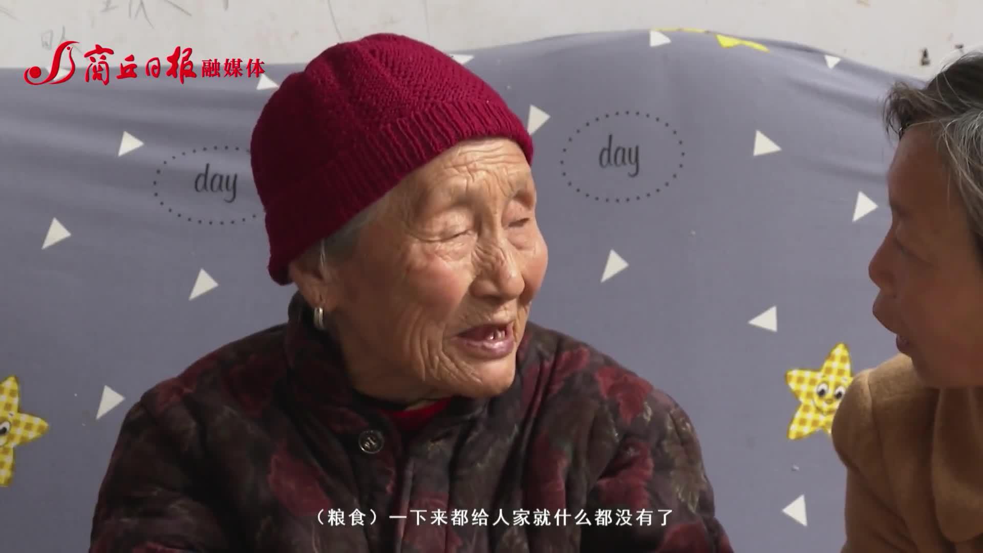 """""""百岁人家感党恩""""报道丨张田氏(102岁)"""