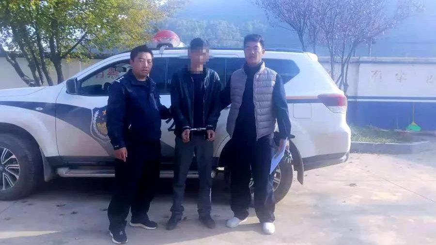 宁蒗一男子酒后闹事、殴打村民被行政拘留十日,罚款500元