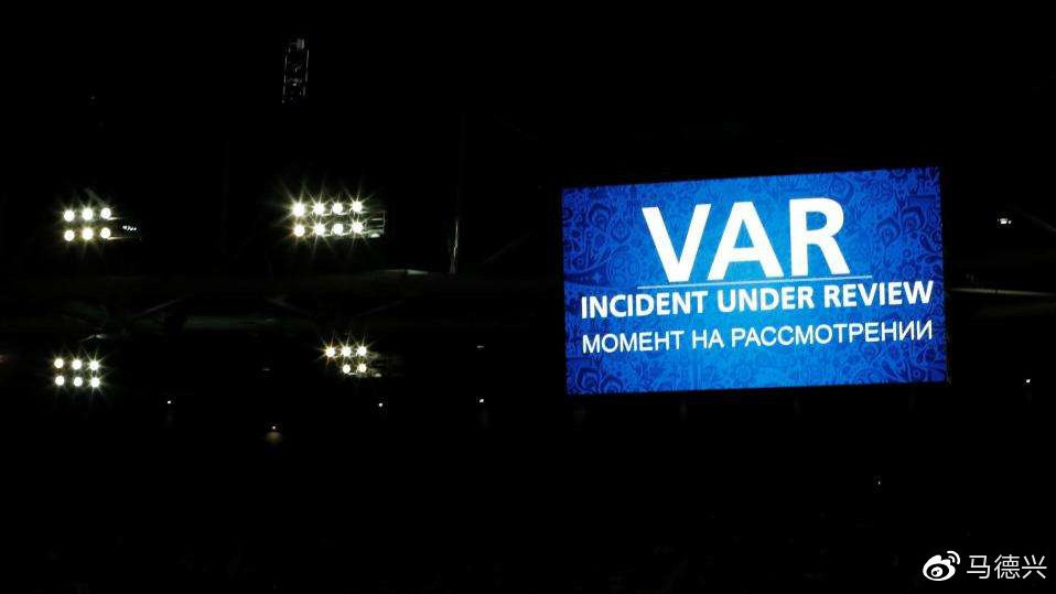 亚足联正式下发通知  今年亚冠联赛1/4决赛起启用VAR