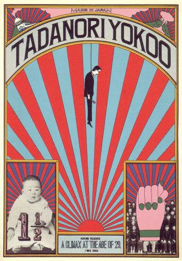 横尾忠则是一位日本平面设计师和艺术家