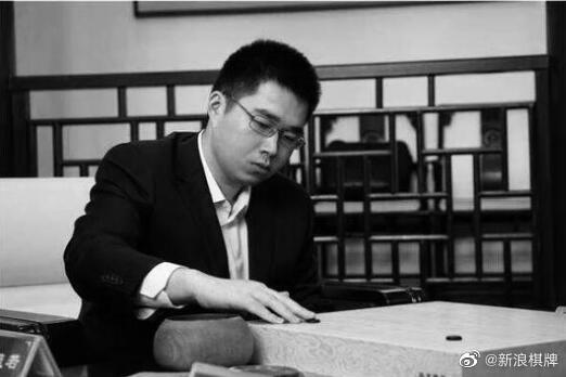 """商界棋王杨乐涛在朋友圈痛惜范蕴若的离去:""""世界第十的大范走好"""