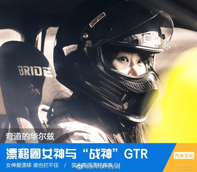 随着赛车运动在国内的兴起,有一些女性车手也参与其中