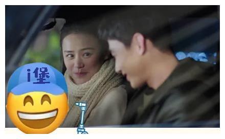 《一起深呼吸》戚薇杨祐宁太好嗑!网友:不结婚很难收场!