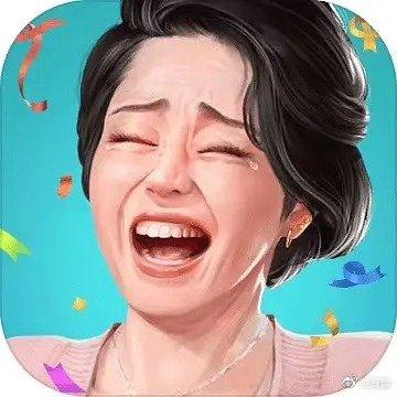 我开发的独立游戏《退休模拟器》 开启了手机版(TapTap)的预约