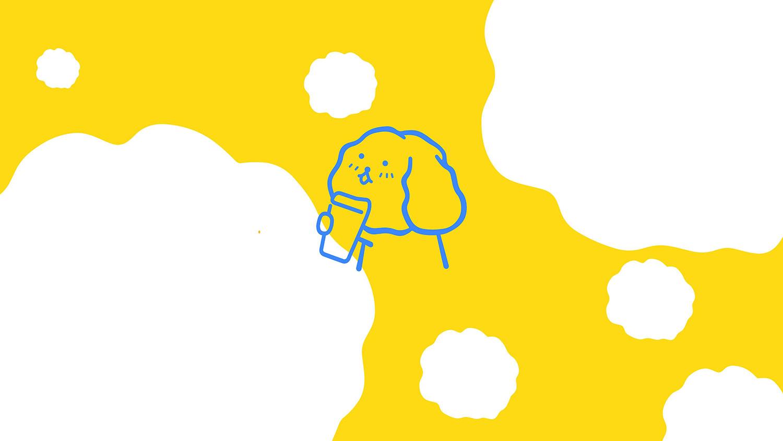° 品牌名称球球奶茶饮奶茶logo设计° 设计费用4000° 设计方向可