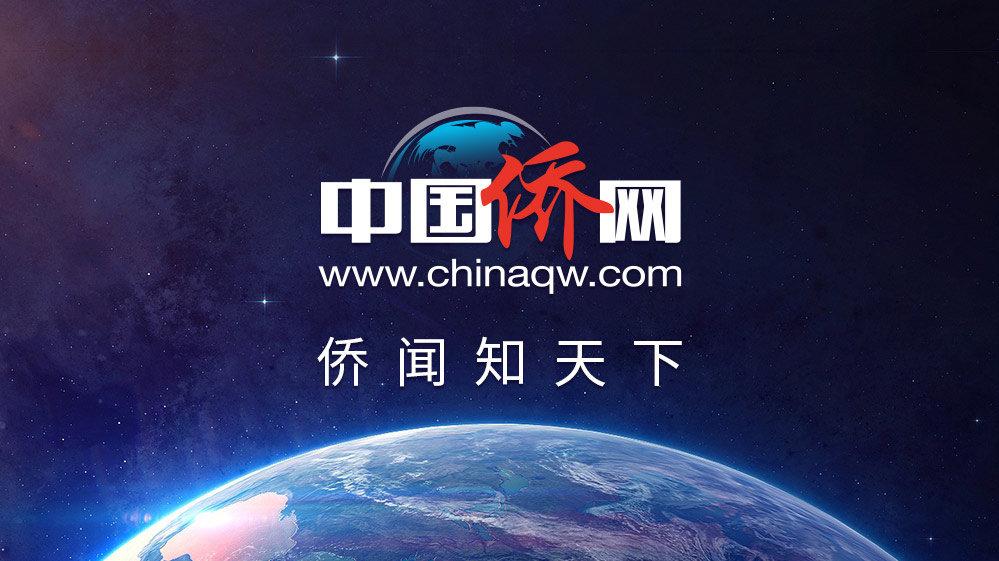 中国侨商联合会考察团走进福建泉州觅商机