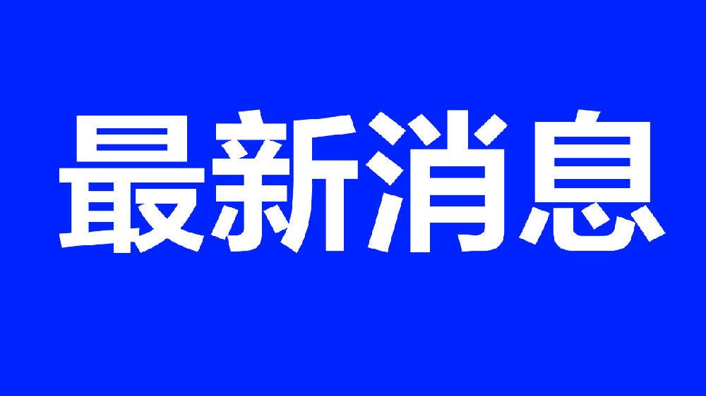 全国退役军人免费游览济宁景区