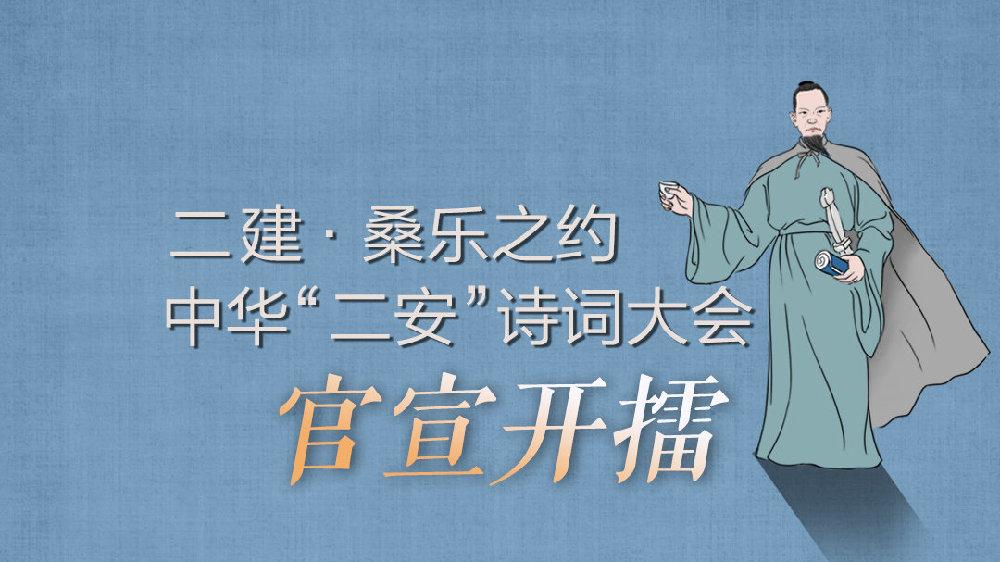 中国诗词大会冠军彭敏教你学习古诗词,赶紧学起来