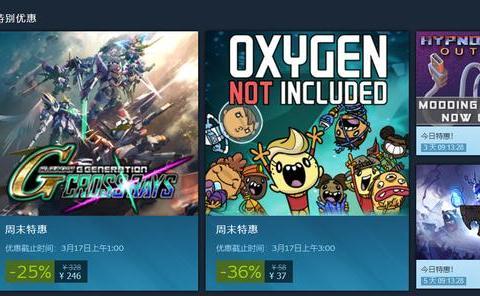 Steam疯狂周末丨《SD高达G世纪:火线纵横》新史低,发售三月75折
