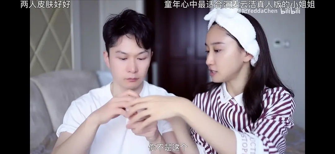 《星梦缘》女主陈彦妃居然结婚了