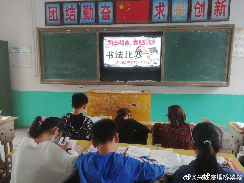 """朱仙庄中学举行""""翰墨飘香 喜迎国庆""""硬笔书法比赛"""