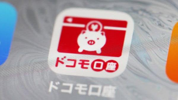 5中国人涉嫌盗刷docomo账户在日被捕