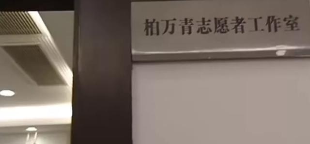 《新老娘舅》的名片柏万青敢说敢讲,可惜遗憾退出屏幕