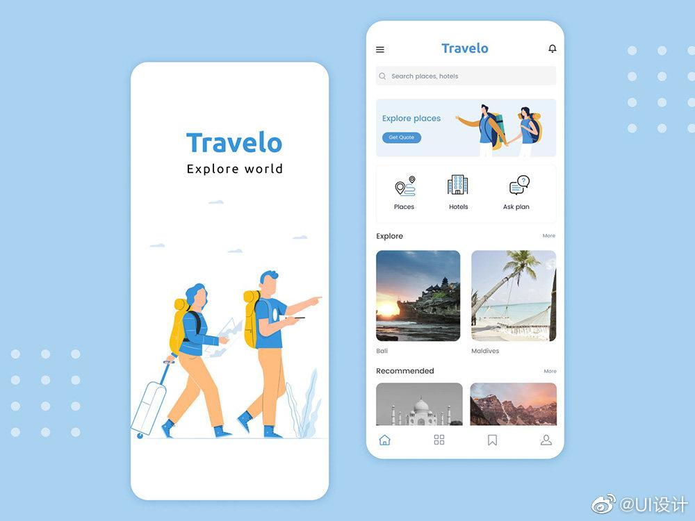 出行旅游类APP界面设计