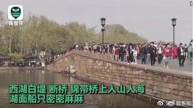 清明假期游客扎堆黄山、跟团游环比增长366%,旅游业迎来复苏?