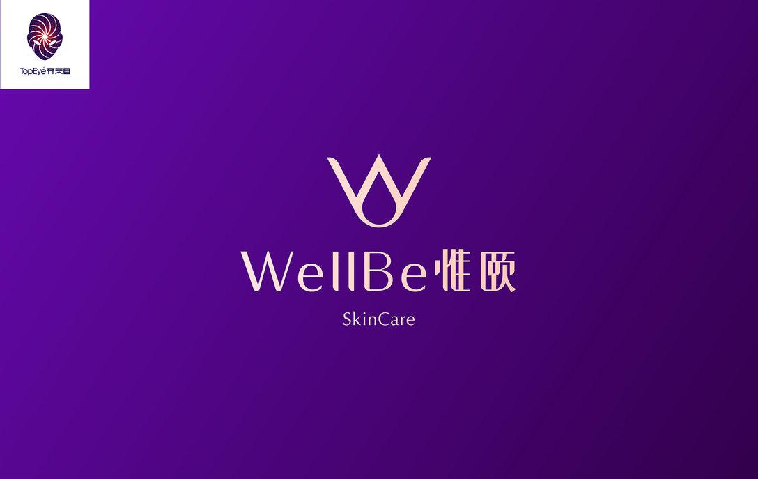 wellbe惟颐 时尚简约美妆品牌logo设计及VI设计方案-开天目 TOPEYE