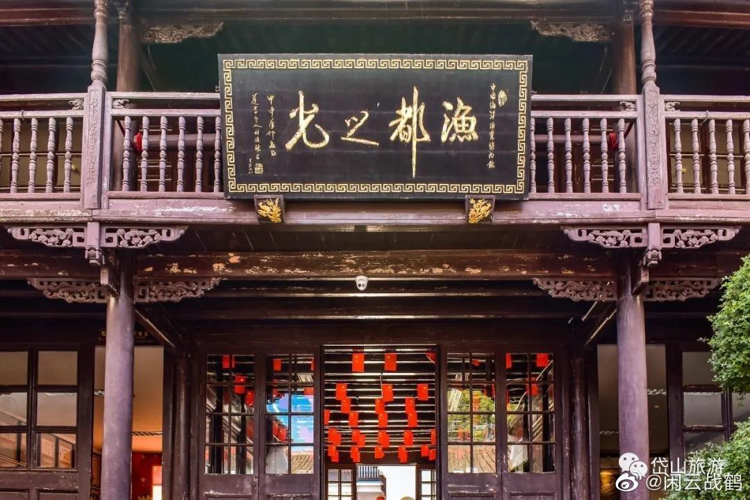 东沙古镇看着平平无奇也就是从上个世纪流传至今吧自清至新中国建国