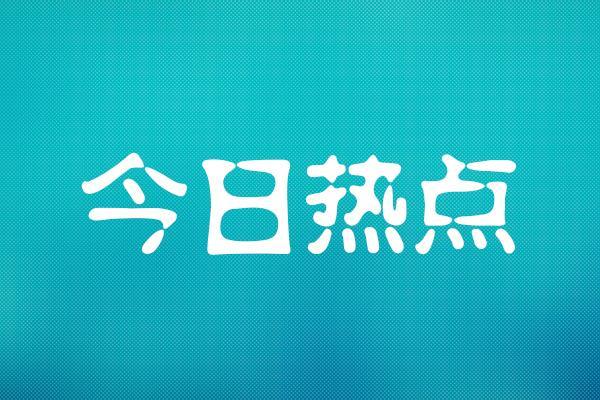 """京津冀:滑雪场上演""""冰火两重天"""""""