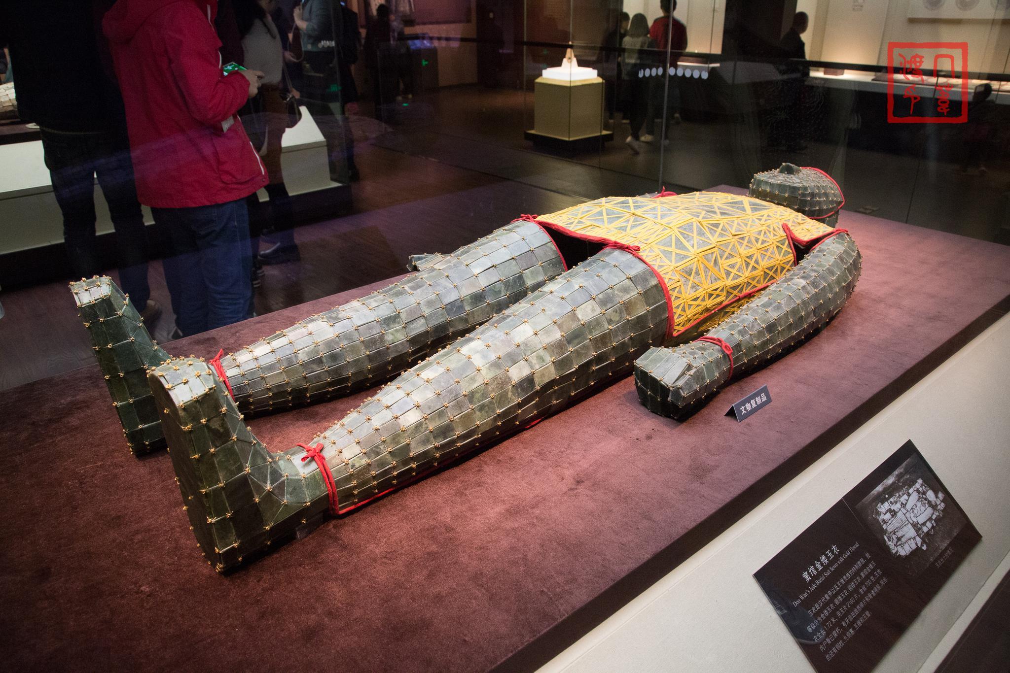 河北博物馆藏品