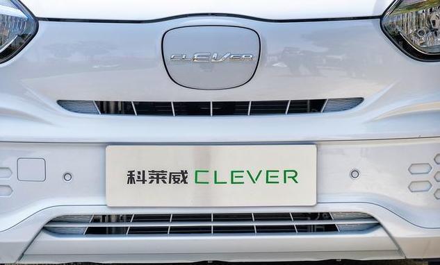 5.9999万买个代步车不香吗?上汽发布新车型,不愧短途出行神器