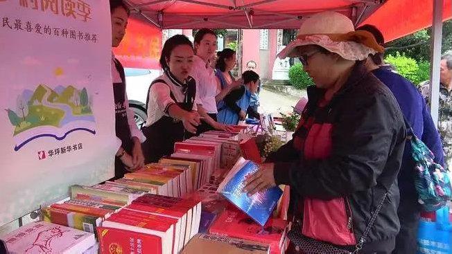 """书香润农家,石龙坝镇""""乡村阅读季""""来啦!"""