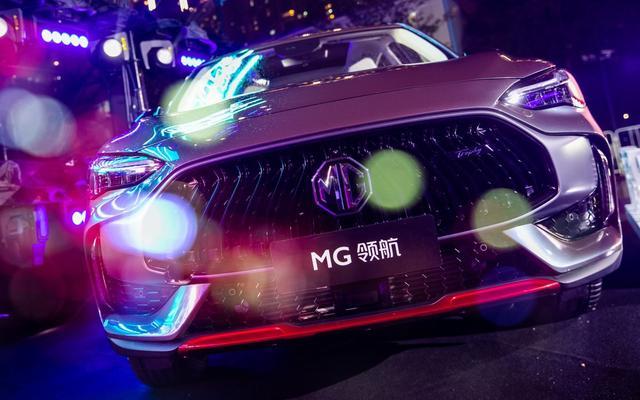 这款SUV有点东西 MG领航预售9.98-15.98万元
