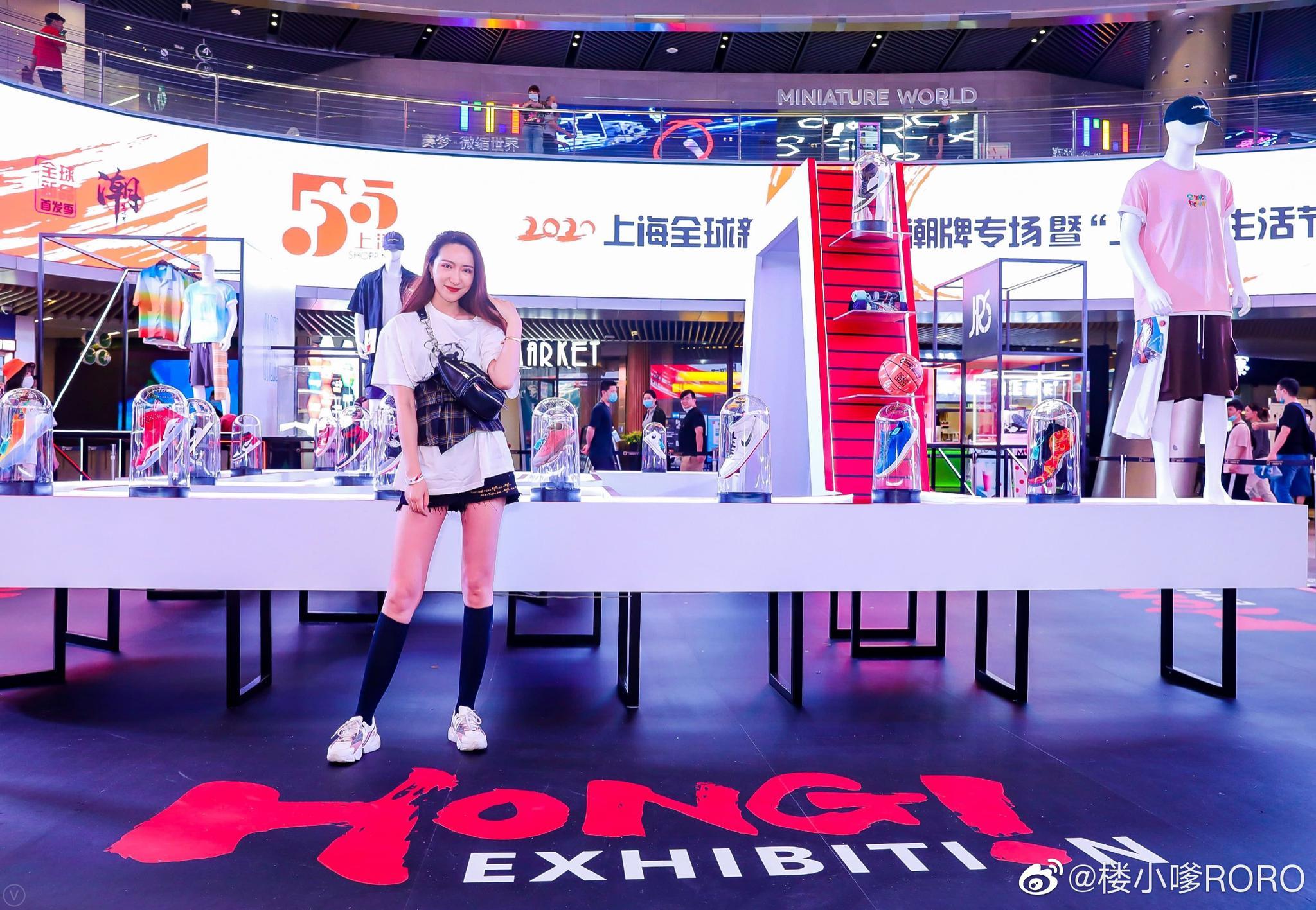 """小嗲受邀参加在北外滩白玉兰广场举办的 """"HONG""""国际潮流文化展"""