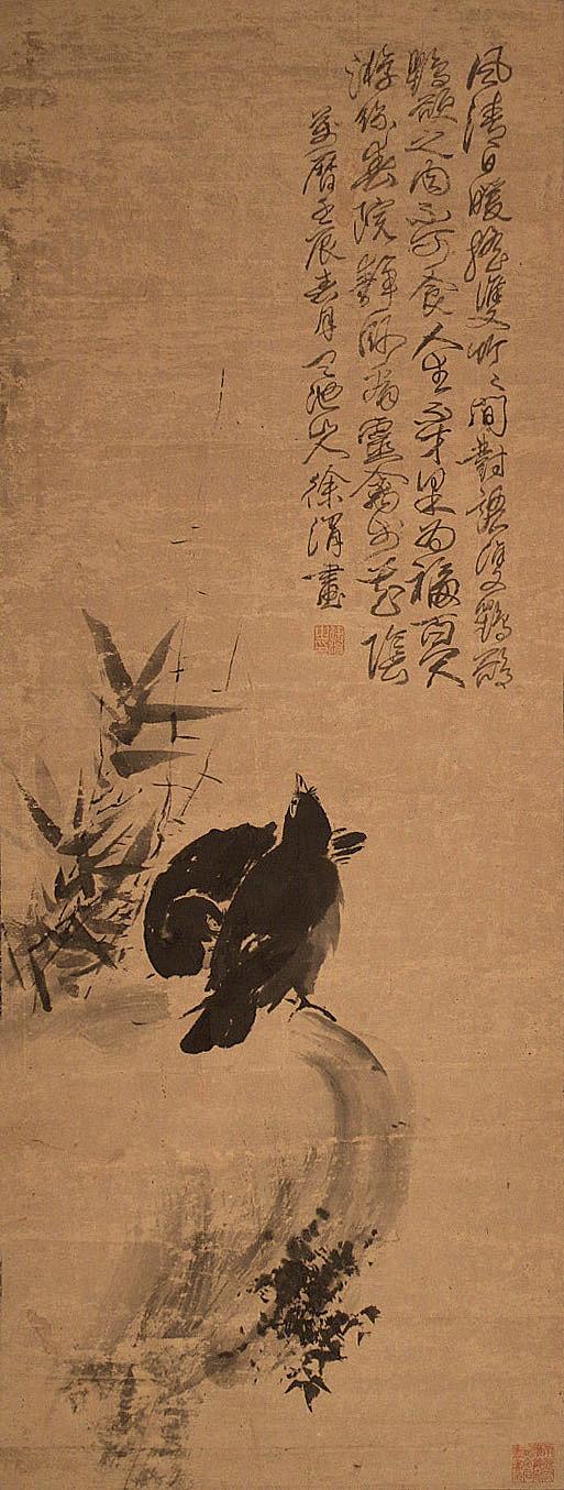 徐渭,号青藤,是一个在中国写意花鸟画史上绝对值得大书特书的人