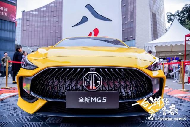 """杨超越代言,看全新名爵MG5如何做年轻人的""""潮跑""""!"""
