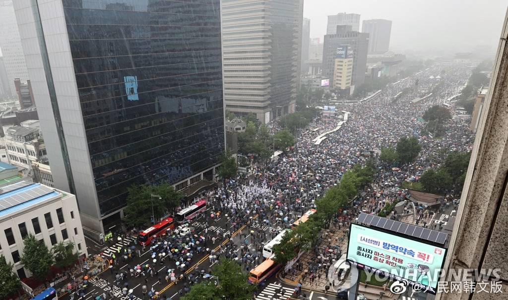 韩国宗教团体光复节   文在寅:新天地事件后最大危机