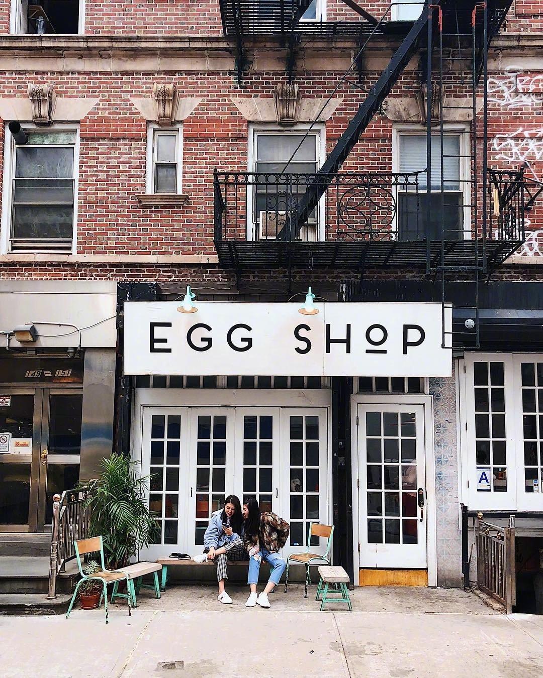 街边复古小店