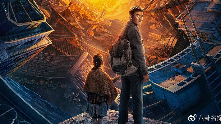 平行时空+奇幻动作+神仙阵容,《刺杀小说家》值得一看!