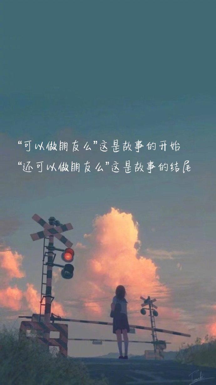 """""""以后做自己的英雄,不再渴望别人遮风挡雨"""