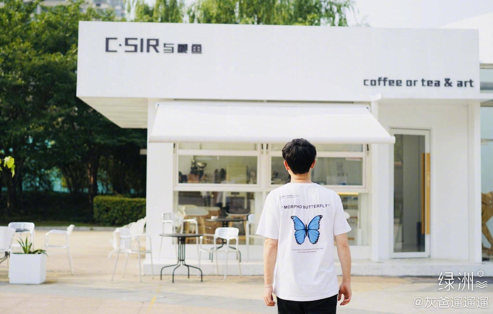 打卡大松江的网红咖啡店三湘四季广场有了人民广场的feel