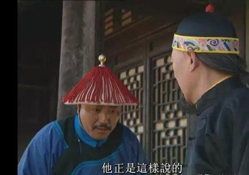 《雍正王朝》 图里琛是康熙、雍正、乾隆三朝红人,他的职场智慧