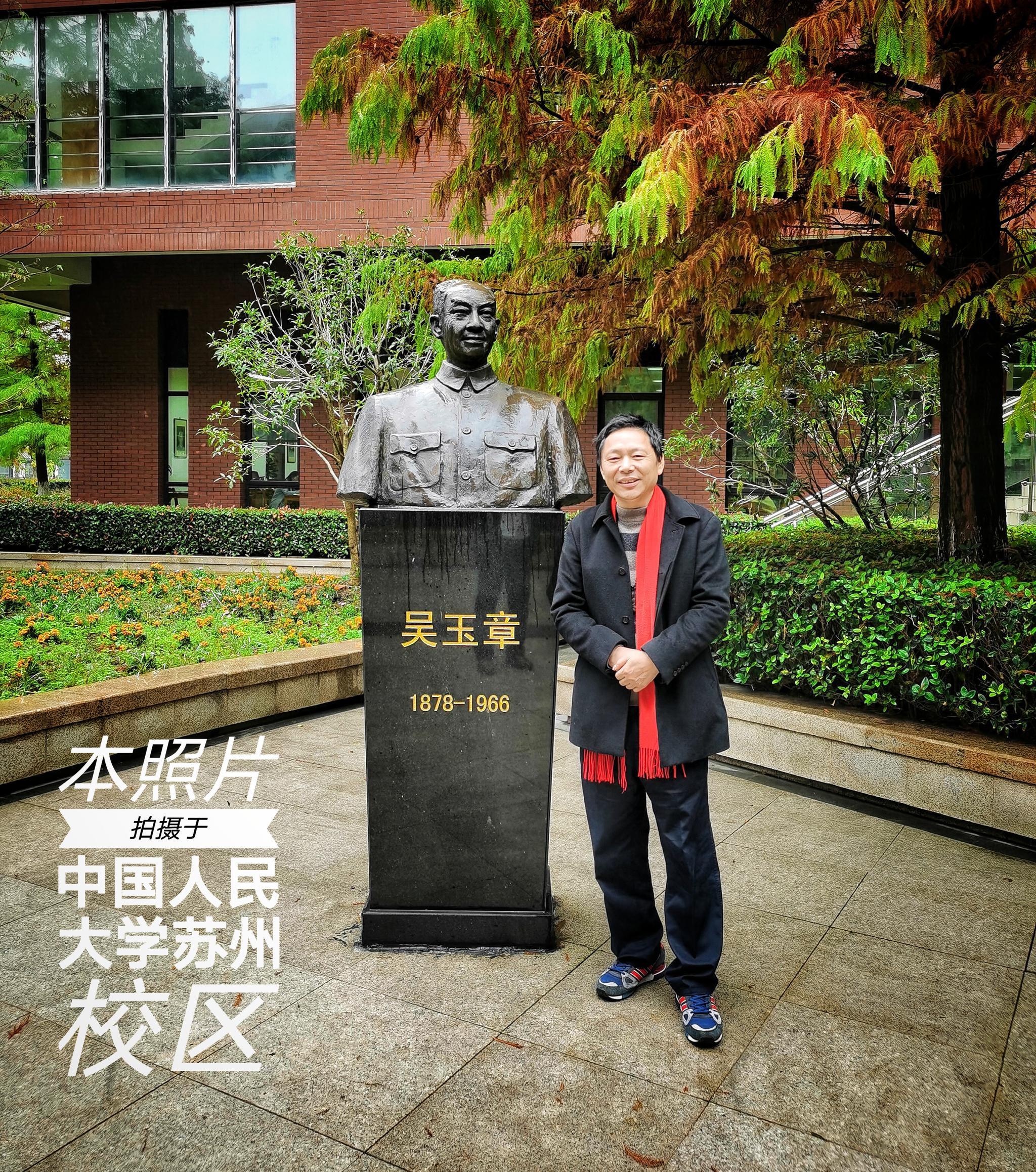 吴玉章(1878年12月30日-1966年12月12日)……