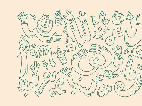 POOMA阿拉伯餐饮品牌logo设计及vi设计欣赏 -ACME