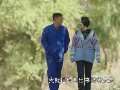 宋青莲叫宋晓峰出来散步,说吃骡子肉不孕不育,宋晓峰想试一下