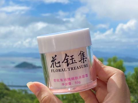 美白补水抗氧化面霜测评:激活天然胶原蛋白,令你的肌肤柔嫩润泽