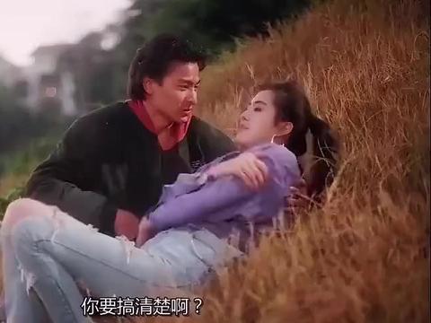王祖贤和刘德华的颜值巅峰之作,堪称经典中